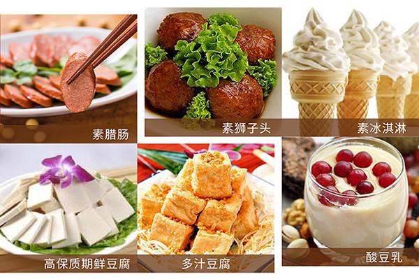 600豆腐.jpg