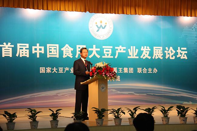 650+学术论坛-全国首届大豆产业论坛在禹王召开.jpg