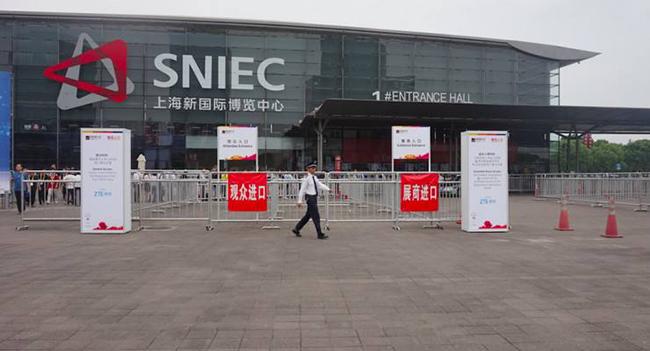 650 01上海新国际博览中心.jpg